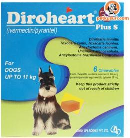 ダイロハートチュアブル小型犬用