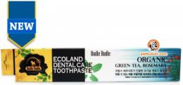 オーガニック犬猫歯磨き粉
